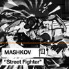 Thumbnail for the Mashkov - Street Fighter link, provided by host site