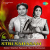 Thumbnail for the C.R.Subburaman - Stri Sahasam (Original Motion Picture Soundtrack) link, provided by host site