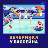 Thumbnail for the HAIM - Summer Girl - Amber Mark Remix link, provided by host site