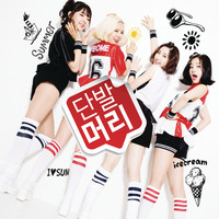 Thumbnail for the Bob Girls - Summer Repackage link, provided by host site
