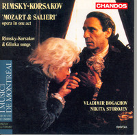 Thumbnail for the Mikhail Glinka - Svadebnaya Pesnya (Wedding song) (arr. for voice and orchestra) link, provided by host site