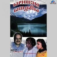 Thumbnail for the Daleema - Swarga Sundara Rathriyil link, provided by host site