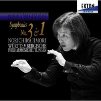 Thumbnail for the Norichika Iimori - Symphony No.1 in C major, Op.21: 3 Menuetto. Allegro molto e vivace link, provided by host site
