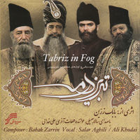 Thumbnail for the Salar Aghili - Tabriz Dar Meh (Tabriz in Fog) link, provided by host site