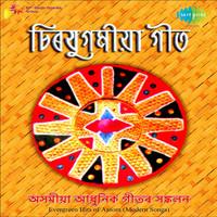 Thumbnail for the Khagen Mahanta - Tai Ketiyara Mon Gale link, provided by host site
