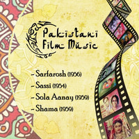 "Thumbnail for the Iqbal Bano - Taroan ka bhee tu maalik ye chand bhee tera hay (From ""Sarfarosh"") link, provided by host site"