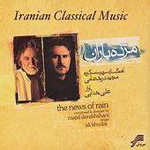 Thumbnail for the Ali Khodai - Tasnif-e Sugnameh link, provided by host site