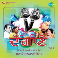 Thumbnail for the Ramesh Rangila - Teri Kagaz Wargi Bhabhi - Original link, provided by host site