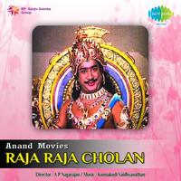 Thumbnail for the T R Mahalingam - Thanjai Periya Koil link, provided by host site