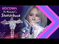 Thumbnail for the CL - The Baddest Female + MTBD Yu Huiyeol's Sketchbook link, provided by host site