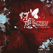 Thumbnail for the Zhang Le - The Butterfly Romance link, provided by host site