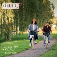 Thumbnail for the JB (GOT7) - The Package 더 패키지 (Original Television Soundtrack), Pt. 4 link, provided by host site