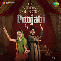 Thumbnail for the Surinder Kaur - The Wedding Collection - Punjabi, Vol. 1 link, provided by host site
