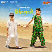 Thumbnail for the Tapas Relia - Theme To Dhanak link, provided by host site