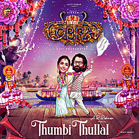 """Thumbnail for the A.R. Rahman - Thumbi Thullal (From """"Cobra"""") link, provided by host site"""