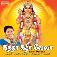 Thumbnail for the Bhavani - Thuthiporku link, provided by host site