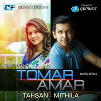 Thumbnail for the Tahsan - Tomar Amar link, provided by host site