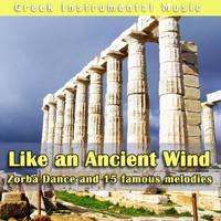 Thumbnail for the Manos Hadjidakis - Top Kapi - Instrumental link, provided by host site