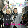 Thumbnail for the KangNam - 전통시장 Traditional Market link, provided by host site