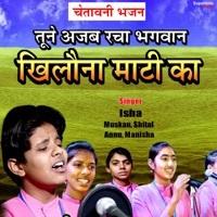 Thumbnail for the Isha - Tune Ajab Racha Bhagwan Khilona Maati Ka link, provided by host site