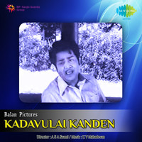 Thumbnail for the J. P. Chandrababu - Ungal Kaigal Uyarattum link, provided by host site