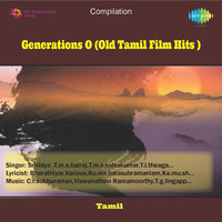 Thumbnail for the Viswanathan Ramamoorthy - Vanjamido link, provided by host site