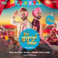 "Thumbnail for the Ranjit Bawa - Vekh Baraatan Challiyan - Title Song (From ""Vekh Baraatan Challiyan"" Soundtrack) link, provided by host site"