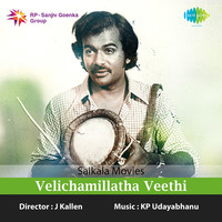 Thumbnail for the K. P. Udayabhanu - Velichamillatha Veethi (Original Motion Picture Soundtrack) link, provided by host site