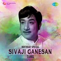 "Thumbnail for the Sirkazhi Govindarajan - Velli Panimalaiyin - From ""Kappalottiya Thamizhan"" link, provided by host site"