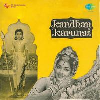 Thumbnail for the S. Varalakshmi - Vellimalai Mannava link, provided by host site