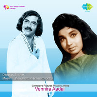 Thumbnail for the Viswanathan Ramamoorthy - Vennira Aadai (Original Motion Picture Soundtrack) link, provided by host site