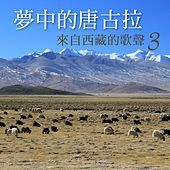 Thumbnail for the Noble - 夢中的唐古拉: 來自西藏的歌聲, Vol. 3 link, provided by host site