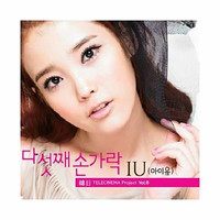 Thumbnail for the IU - 텔레시네마 프로젝트 Vol.6 link, provided by host site