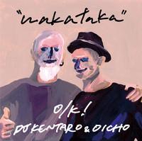 Thumbnail for the DJ Kentaro - Wakataka link, provided by host site