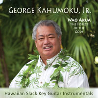 Thumbnail for the George Kahumoku Jr. - Wao Akua (The Forest of the Gods) link, provided by host site