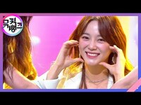 Thumbnail for the Kim Sejeong - Warning - 김세정(KIM SEJEONG) [뮤직뱅크/Music Bank] | KBS 방송 link, provided by host site