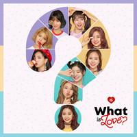 What is love b23ef39e d1aa 4a52 9ac3 139ef3c10dbe thumb