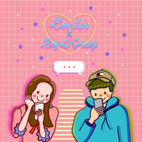 Thumbnail for the LeeSun - 어디야 Where Are You link, provided by host site