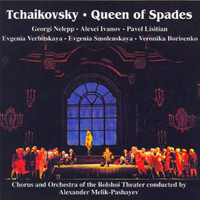 Thumbnail for the Evgenia Verbitskaya - Who, ardently and passionately loving! (sung in russian) (Queen of Spades) link, provided by host site