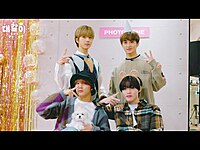Thumbnail for the NCT - 대:대갈아 갈:사랑해 | 대갈이 돌잔치 with 마크, 해찬, 천러, 지성 link, provided by host site