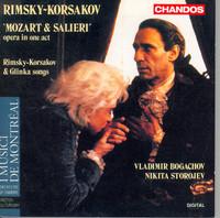 Thumbnail for the Mikhail Glinka - Ya zdes, Inezilya (I am here, Inezilya) (arr. for voice and orchestra) link, provided by host site