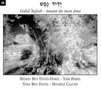 Thumbnail for the Michèle Claude - Yedid nefesh link, provided by host site