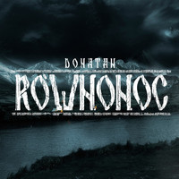 Thumbnail for the Donatan - Z Samym Sobą link, provided by host site