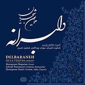 Thumbnail for the Homayoun Nasiri - Zarbi va Roba'i-Khani (Bayat Esfahan, Maghami) link, provided by host site